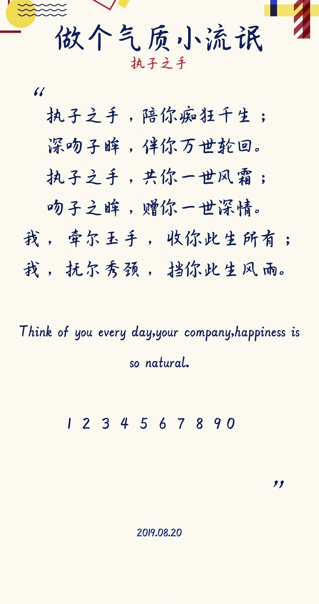 【字体】oppo直装字体做个气质小流氓(含ttf)-www.im86.com