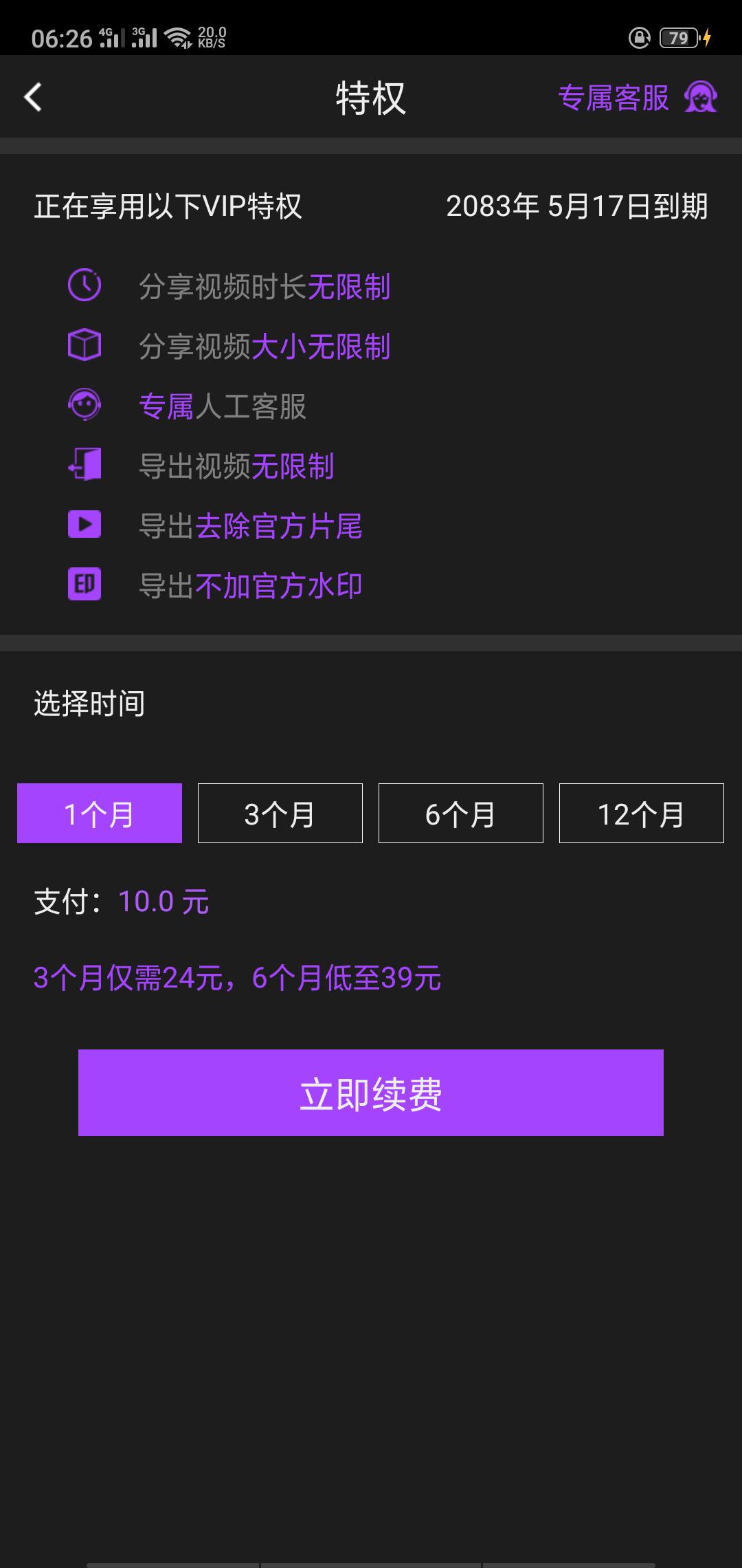【LUR】HttpCanary抓包修改金额-www.im86.com