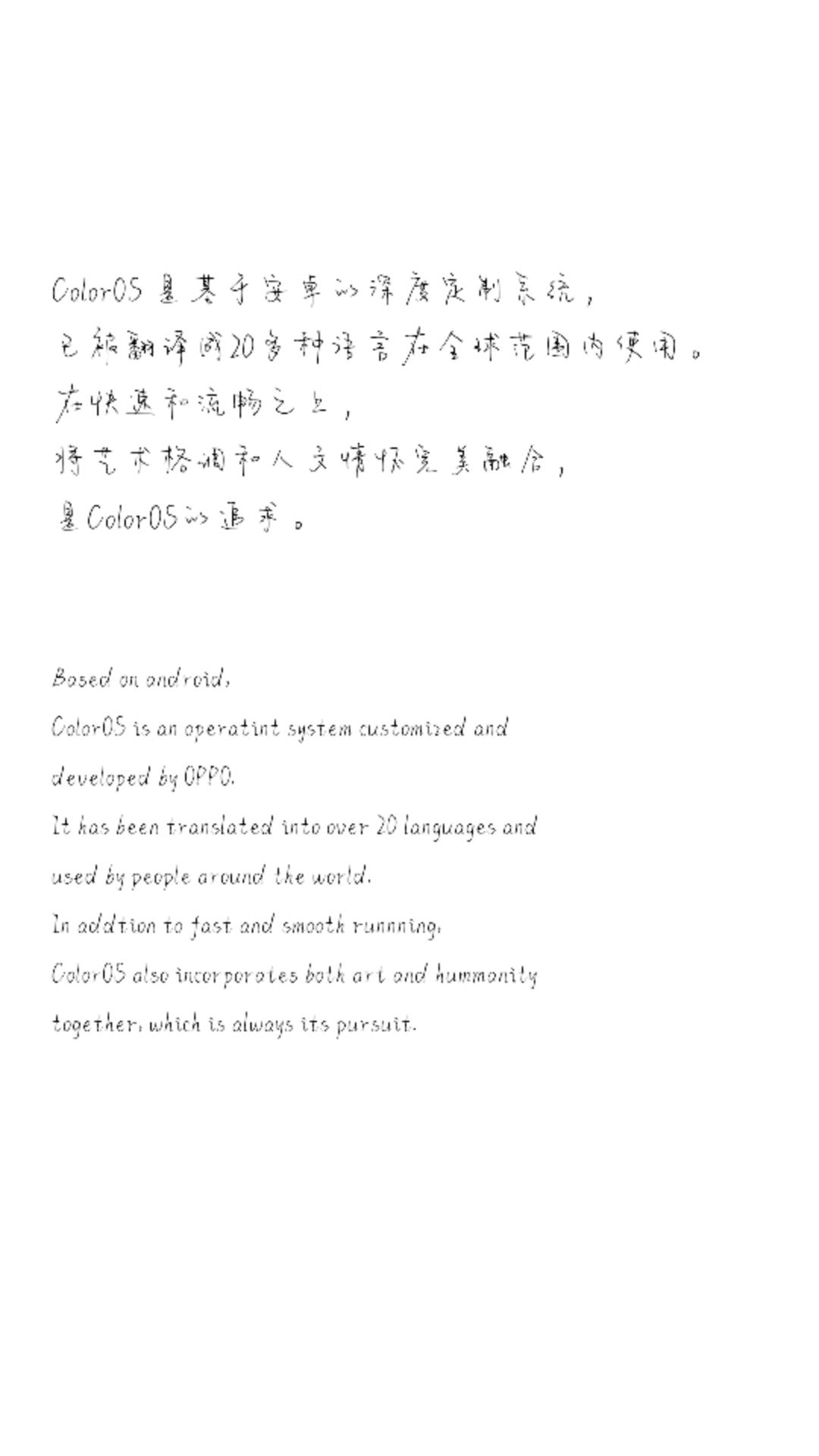 【字体】OPPO手写直装字体随你去天涯追月亮(内含ttf)-www.im86.com