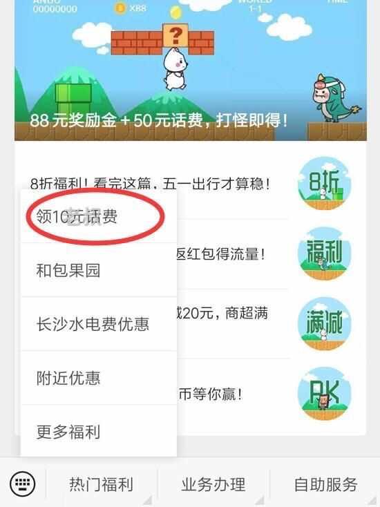 惠小助【话费流量】10充20话费-new.juyifx.cn