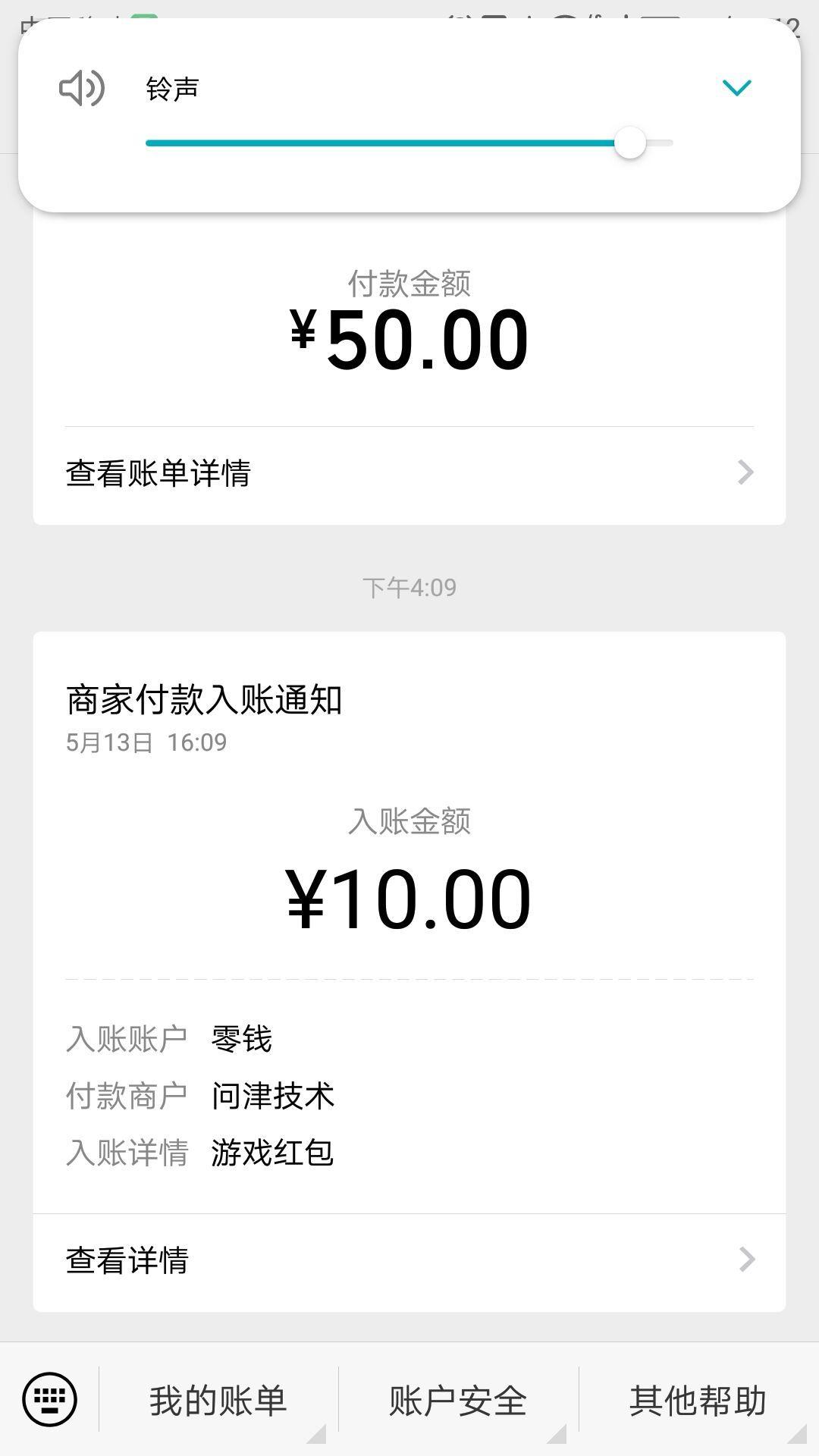 【现金红包】一起拼拼乐撸最高14元微信红包-www.im86.com