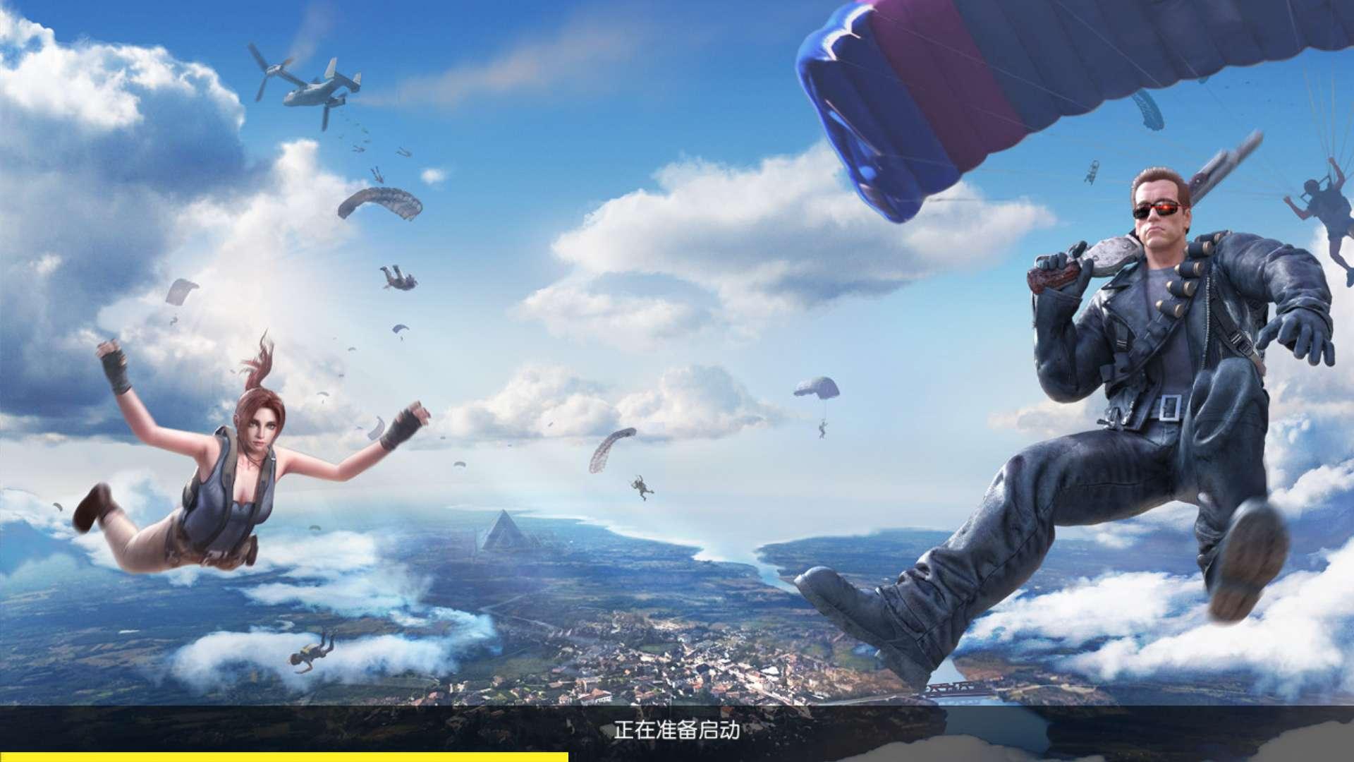 终结者2游戏闪退,狼人游戏3电影 迅雷下载