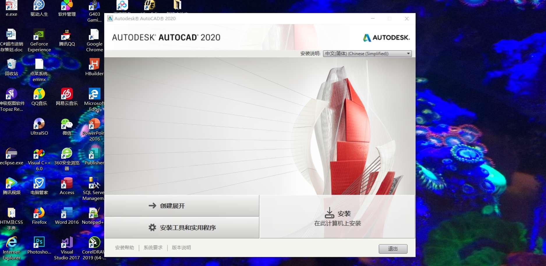 【集合】Abode windows激活office激活工具加教程