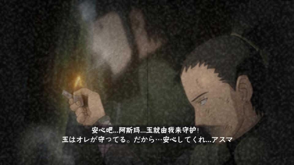 【讨论】b忍大彩蛋,四川游戏大全下载
