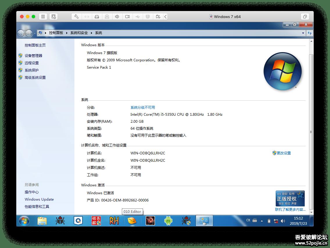 [Disassemblers] 自用Window7虚拟机含优秀逆