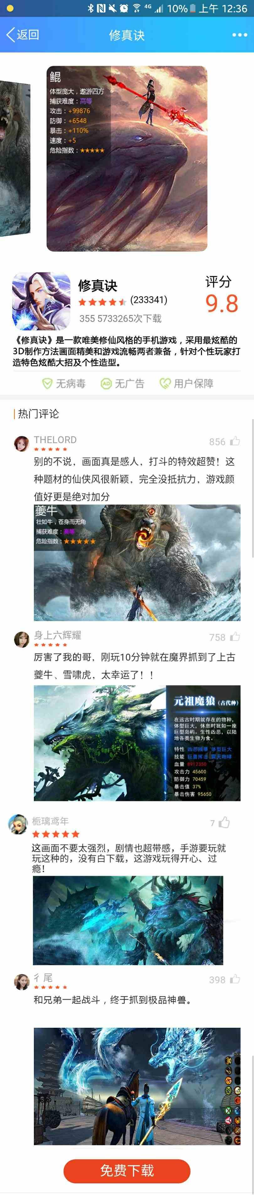 冒死探秘广告页游,死羊羊 下载游戏下载游戏下载游戏下载