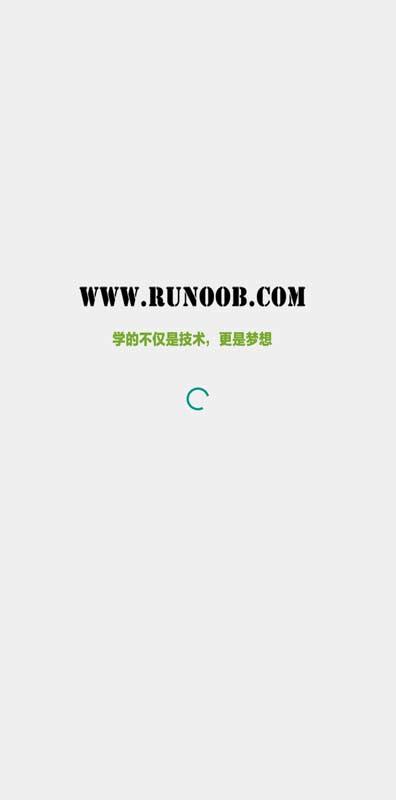 【资源分享】菜鸟教程-爱小助