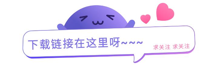 【软件分享】Qboost 高通骁龙开核器(2.1)-爱小助