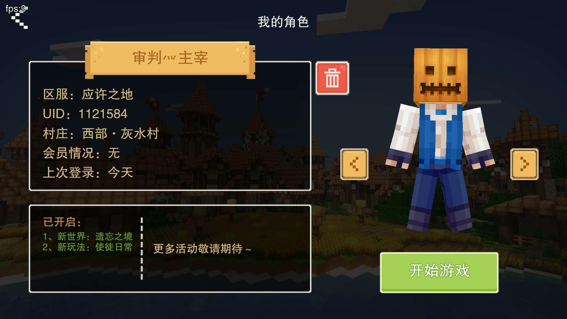 win8游戏下载中心
