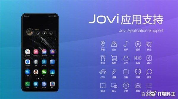 【分享】vivo专属——Jovi语音助手v2.4.0.2-www.im86.com