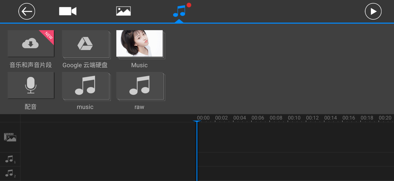 【考核】威力导演 v6.3.0 制作炫酷视频特效-爱小助