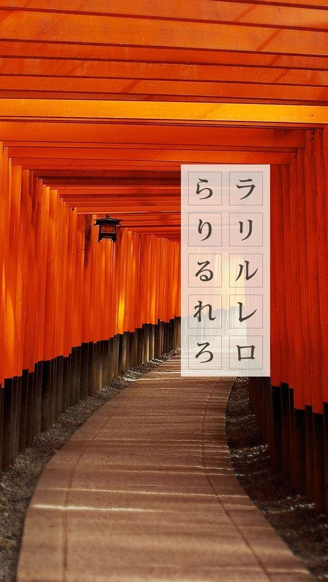 【壁纸分享】日语五十音壁纸