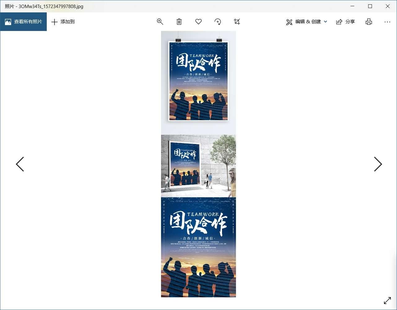 【PC】千图网去水印下载  文库下载