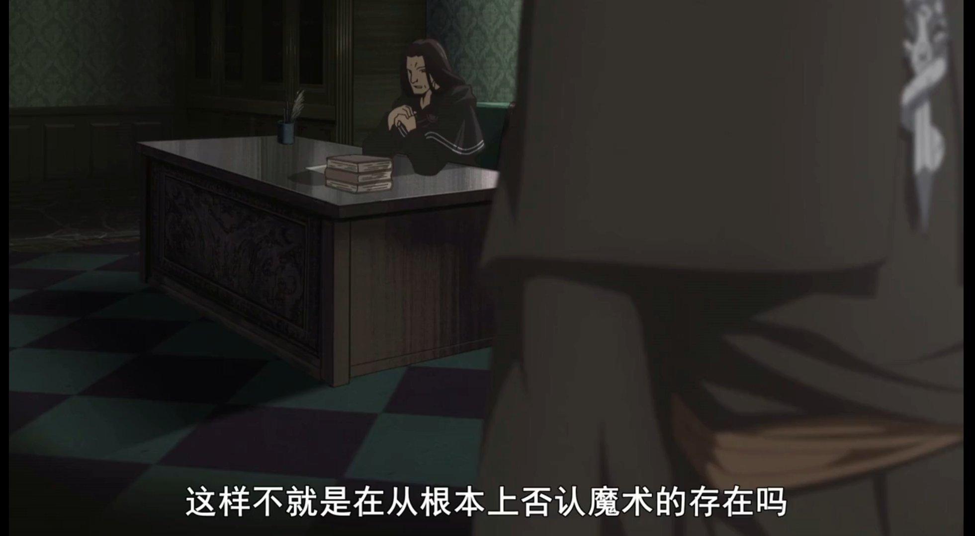 【动漫资源】魔术士欧菲流浪之旅
