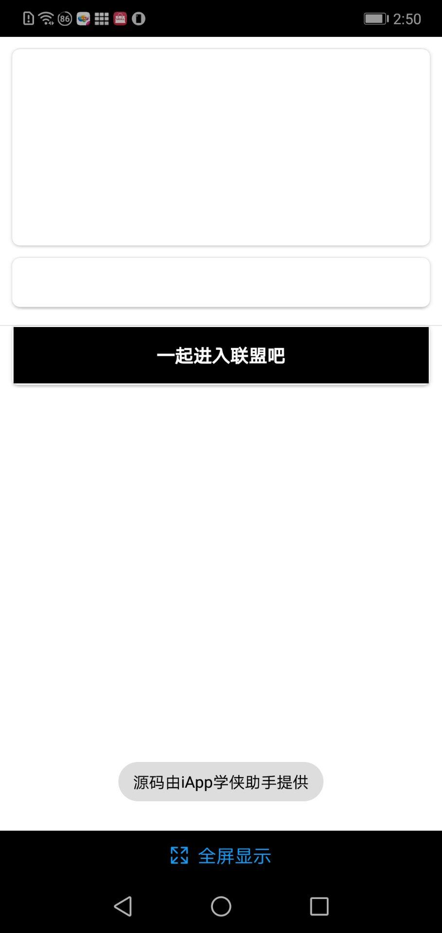 【资源分享】小侠影视-爱小助