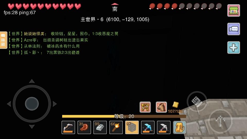 【闲聊】奶块挖钻石,暗影蜘蛛网游戏下载