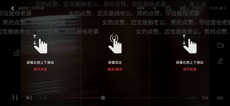 【去广版】搜狐视频_7.6.7