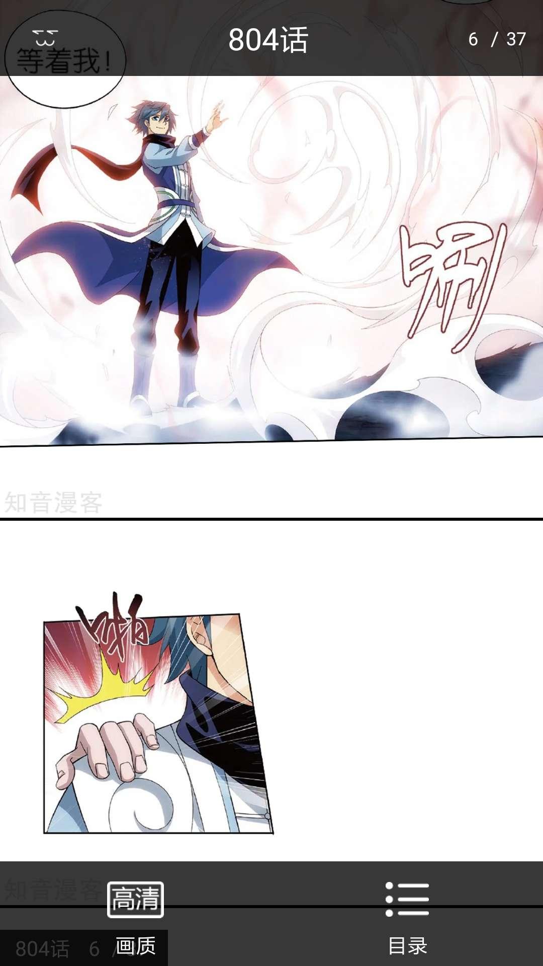 【分享】超萌漫画v99999——资源丰富-爱小助