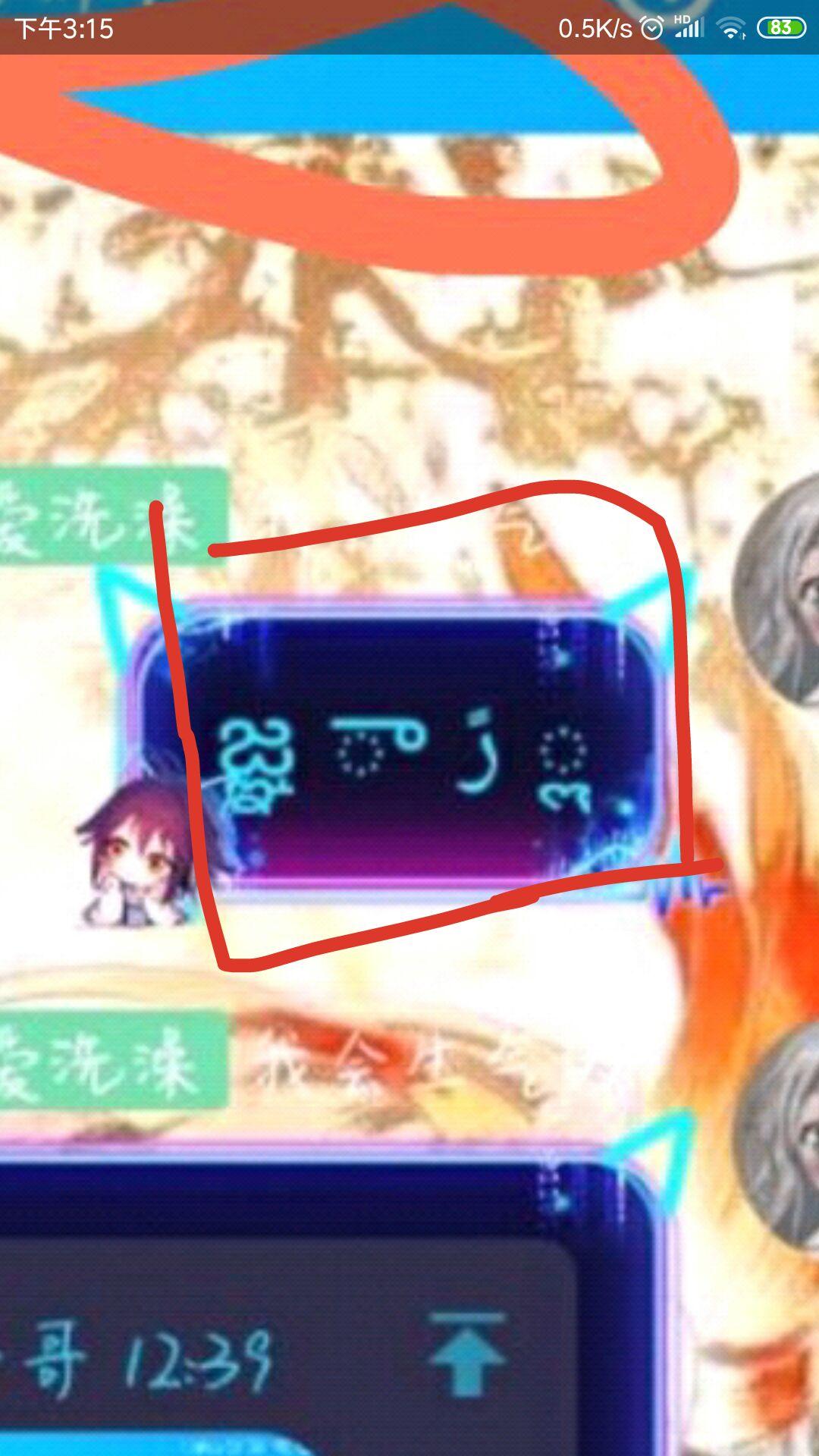 这些符号怎么打出来的