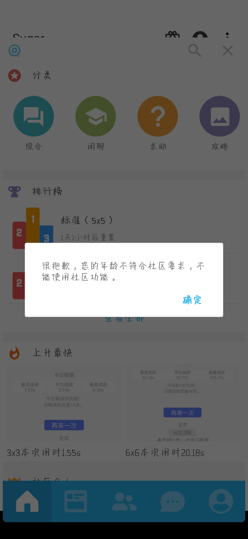 【分享】聚合阅读 0.5.10-爱小助