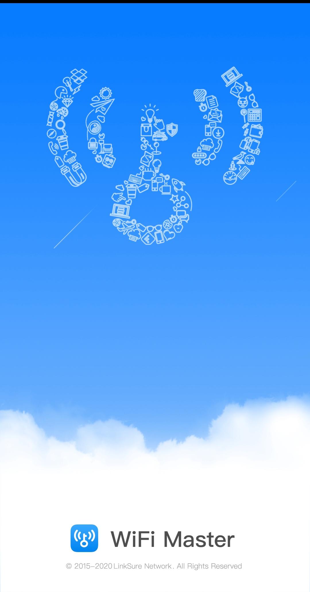 【考核】 wifi大师 4.7.37版 无广告版