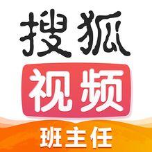【考核】搜狐视频_7.9.7_解锁会员