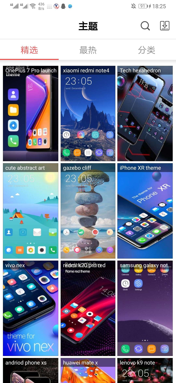 【集合】  黑科技路行助手+iPhone桌面安卓版本-爱小助
