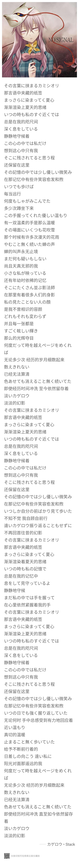 【音乐】カゲロウ (原曲:童祭 ~ Innocent Treas