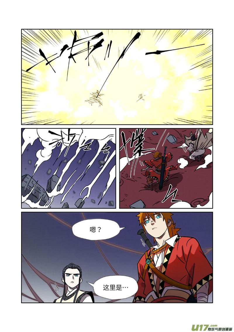 【漫画更新】《妖神记》269  古墓中的秘密 下