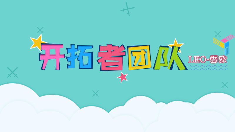 【开拓者原创】猪猪侠之百变星战_V1.6.4-www.im86.com