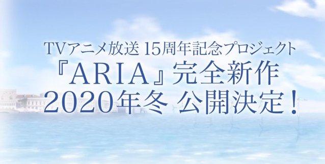 【资讯】「水星领航员」官方公开15周年纪念企划