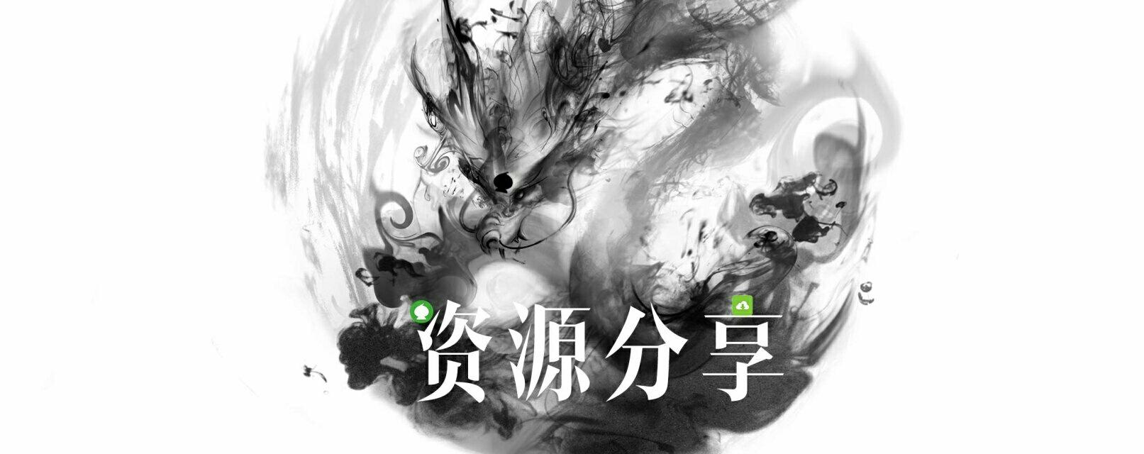 【资源分享】译学馆