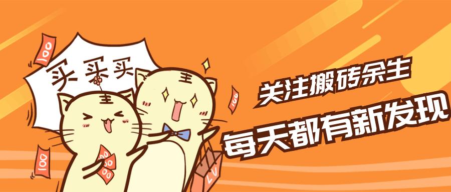 【合集】余生周末分享-爱小助