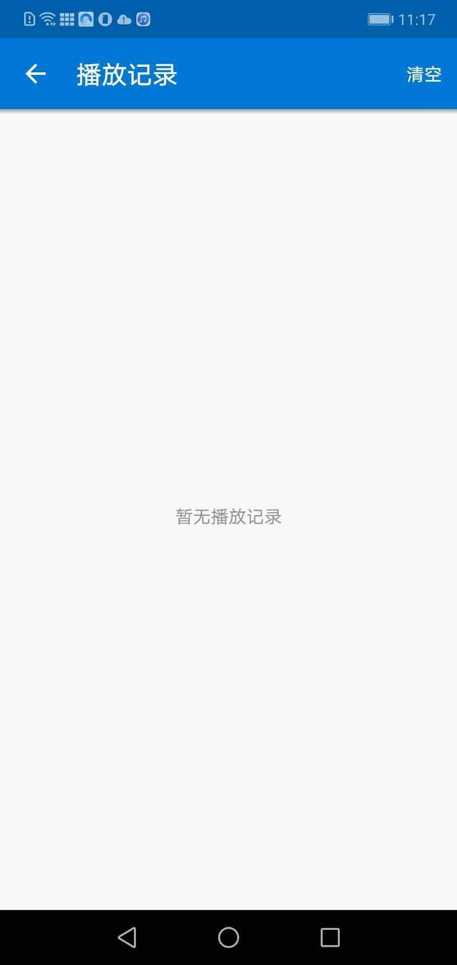 【资源分享】磁力播-爱小助