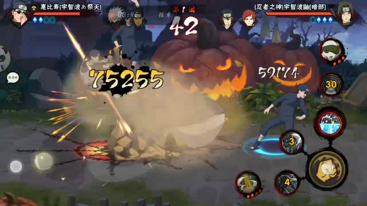 【视频】决斗场第一期