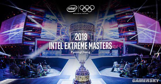 【游戏咨询】《星际争霸2》冬奥会特邀赛出变化 不让观众进场观赛
