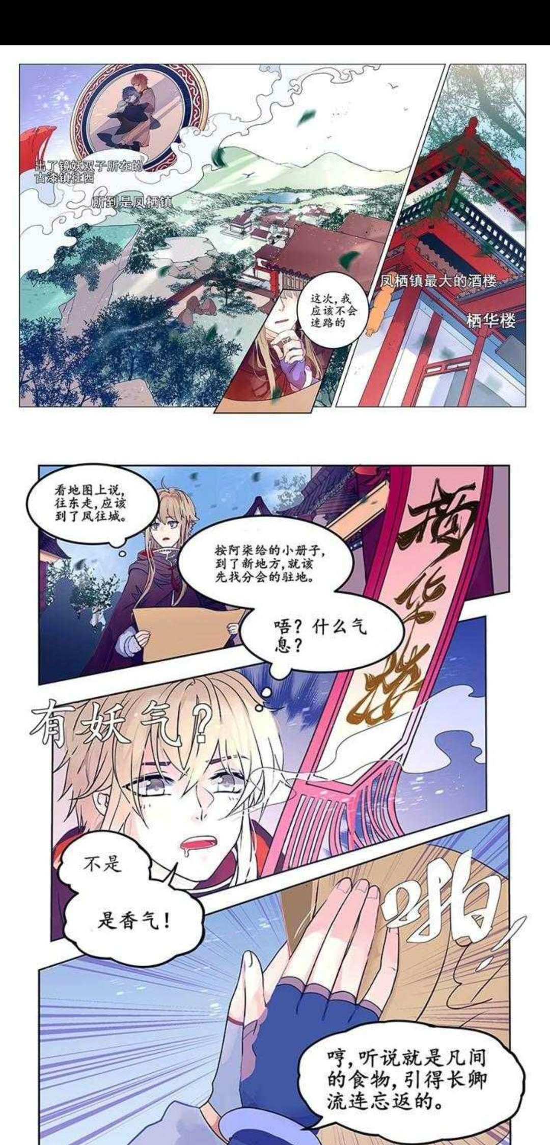 三味漫画2.2.0版 超多漫画!