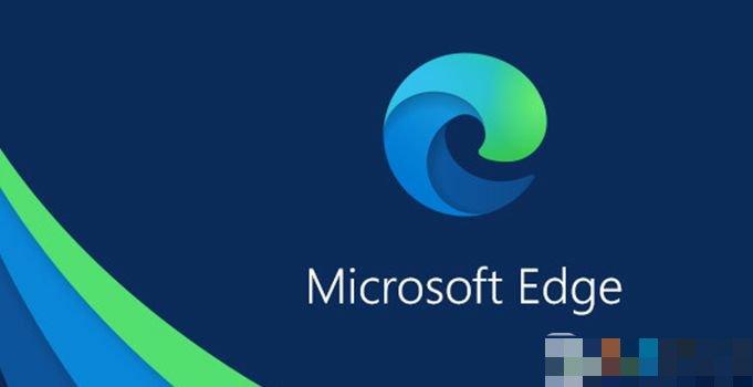 微软Microsoft Edge浏览器明年停止支