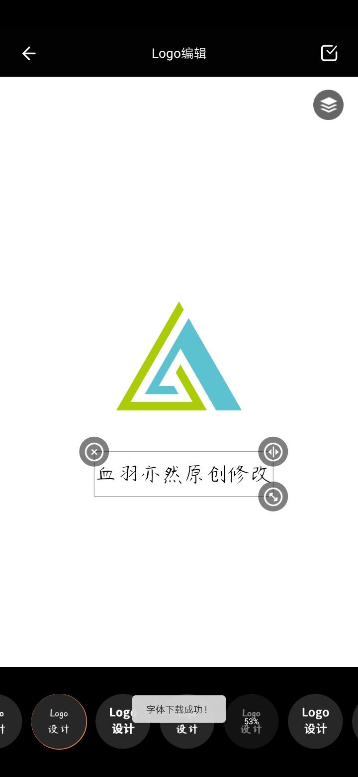 【资源分享】logo设计-爱小助