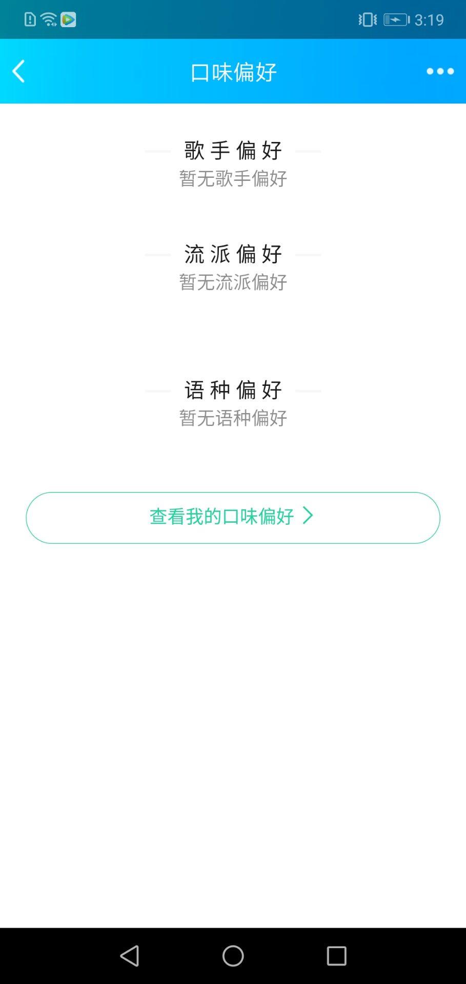 【资源分享】QQ音乐歌单-爱小助