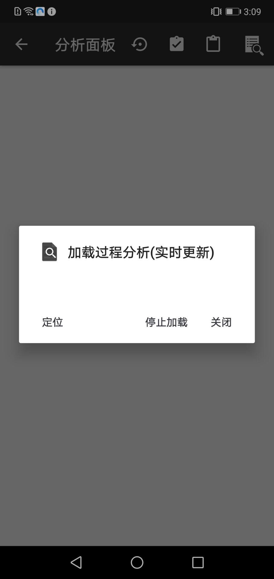【资源分享】网页分析-爱小助