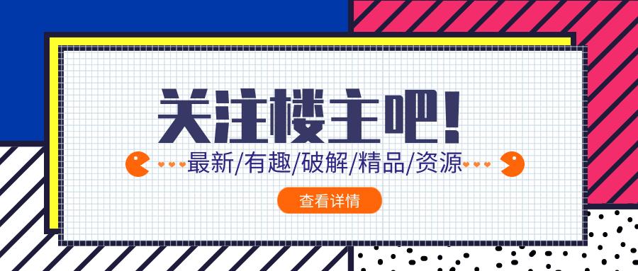 【分享】今日头条谷歌最新无任何广告v.7.3.9