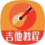 【分享】吉他教程v1.8   还不会吉他的小白有福了