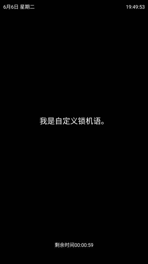 【资源分享】远离手机(戒网瘾必备)-爱小助
