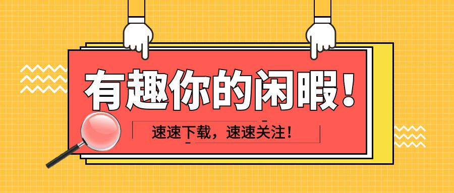 【分享】聊天截图生成器去广告版(装x必备)