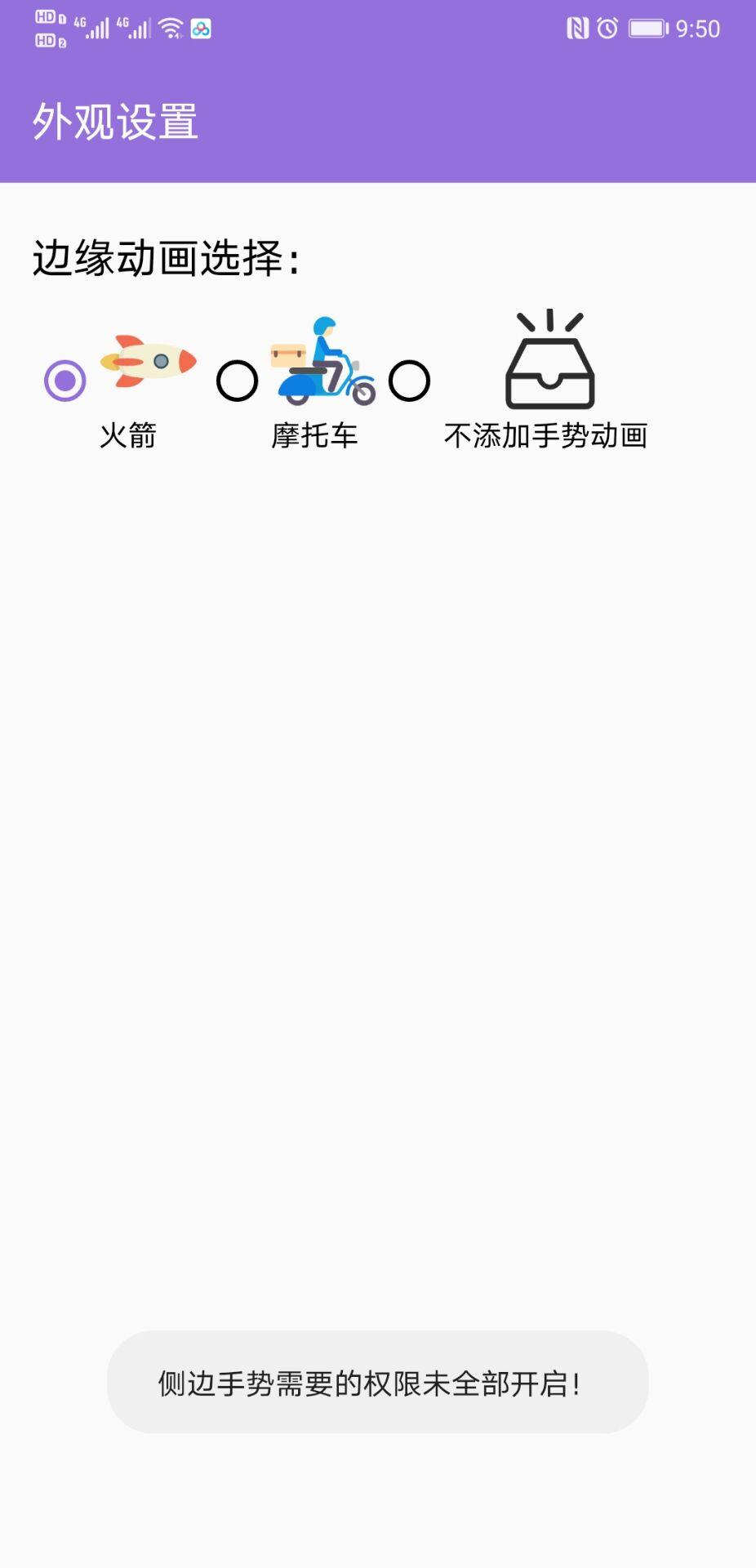 【分享】简窗