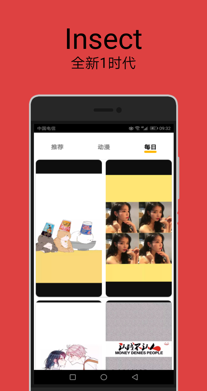 【原创首发】图片居~最火、最热的图片集结-www.im86.com