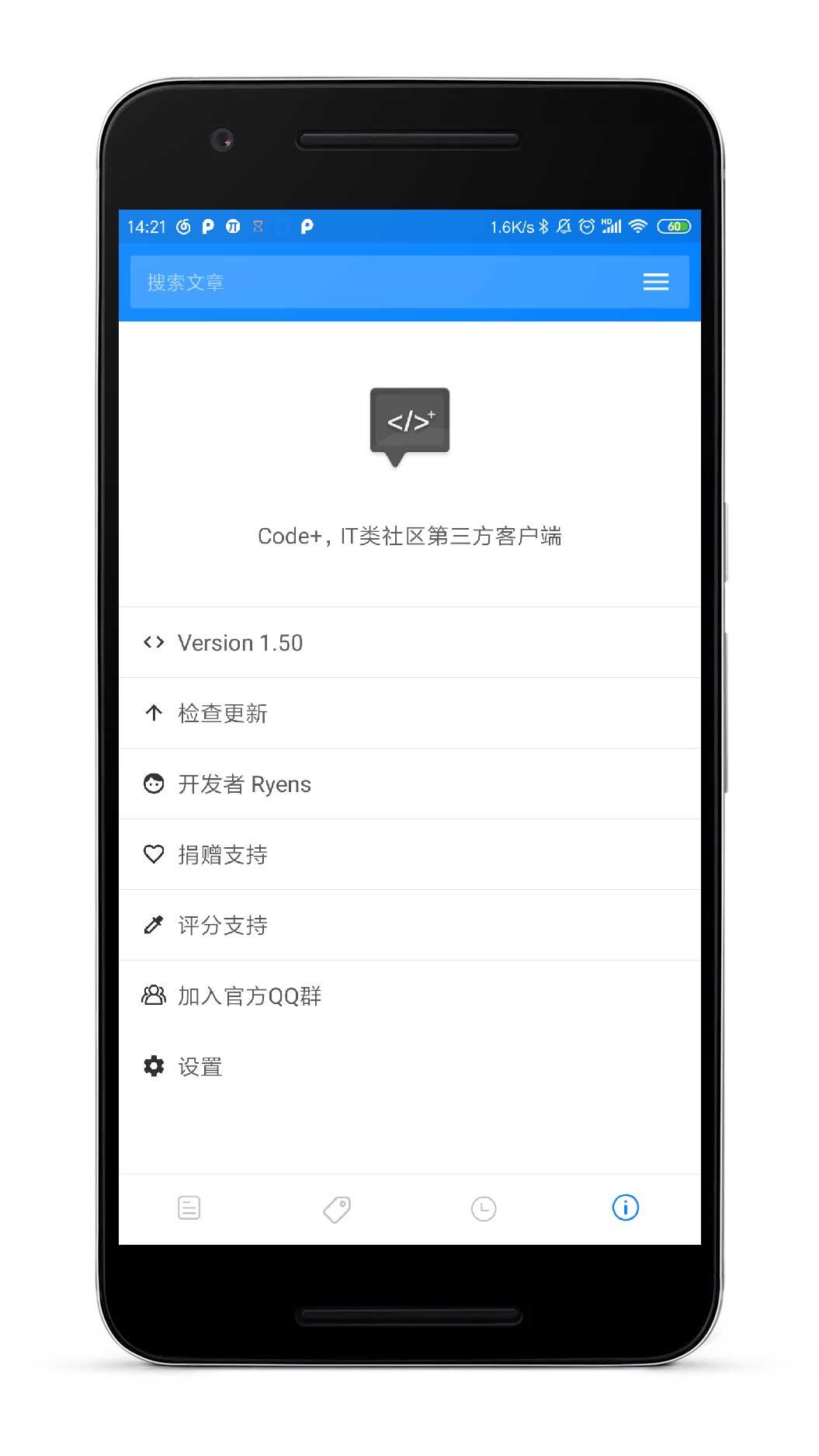 【资源分享】code+(it类社区第三方客户端)-爱小助