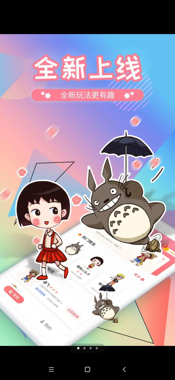 【考核】互动桌面宠物 v2.1