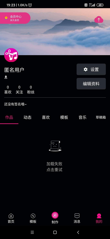 【考核】爱剪辑视频编辑 v9.7 ★会员直装版-爱小助